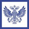 Почтовая доставка по территории России